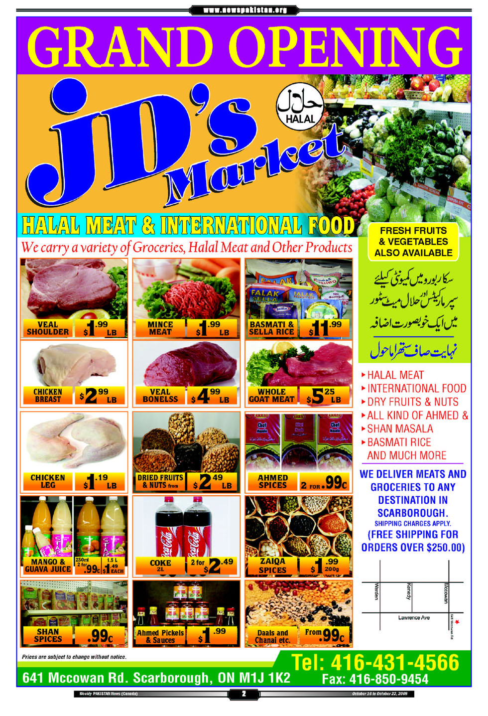 JD's Market and Halal Meat